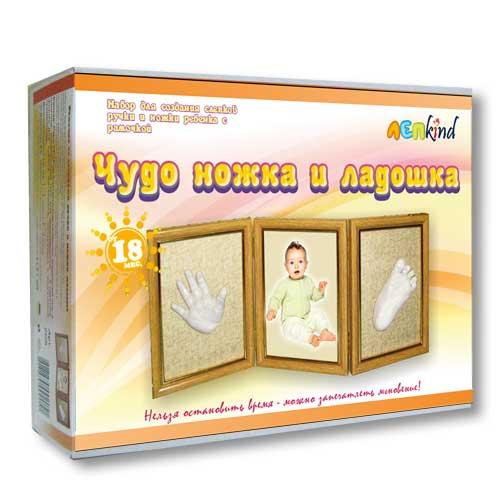 Слепки детских ручек и ножек в рамке купить в Киев, Днепропетровск, Харьков, Одесса, Украина