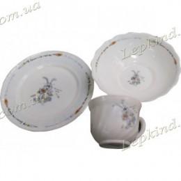 Посуда набор из 3 предметов