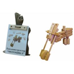 """Эко-конструктор """"Мотоцыкл"""", деревянный, в пак. 31*20см, произ-во"""