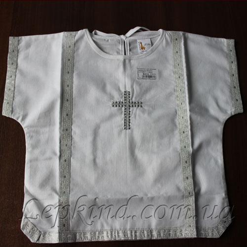 Распашонка для крещения с вышивкой Міткаль
