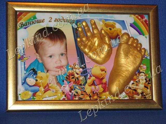 Золотые Слепки рук и ног ребенка в раме