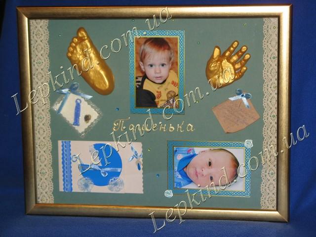 Золотые Слепки рук и ног ребенка в багетной раме