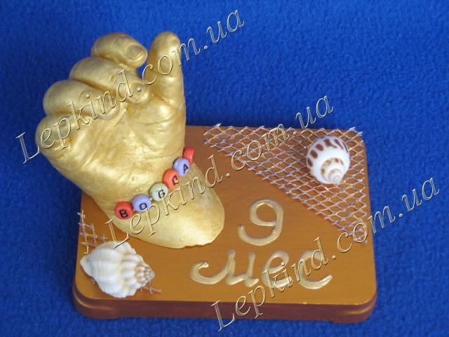 Слепок руки ребенка золото с декором