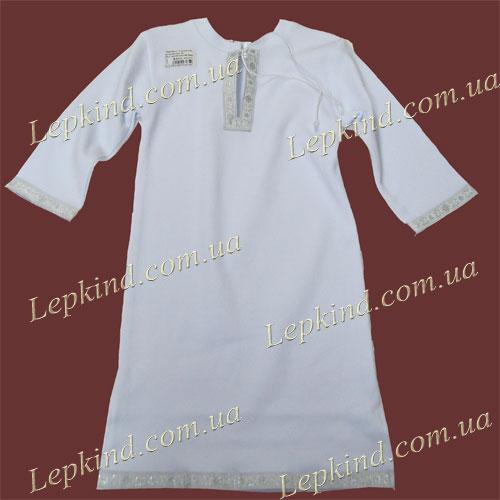 купить рубаху для крещения для мальчика